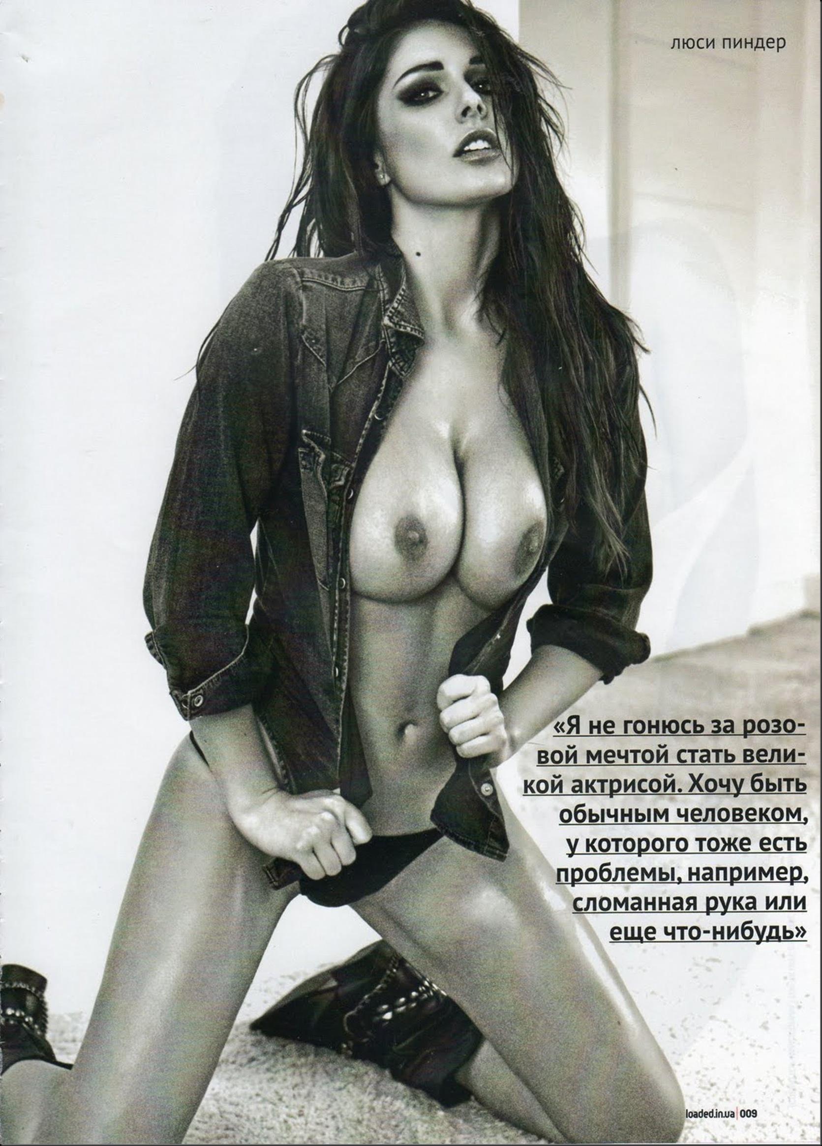 by_mah0ne-Lucy_Pinder_Loaded_Magazine_Ukraine_July_2011_002